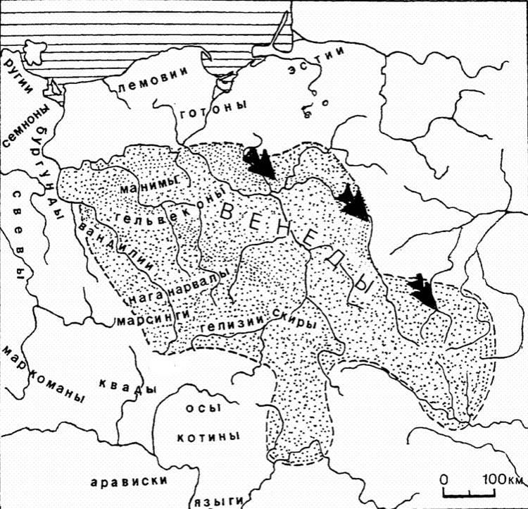 Slavi e l'inizio della Grande Migrazione