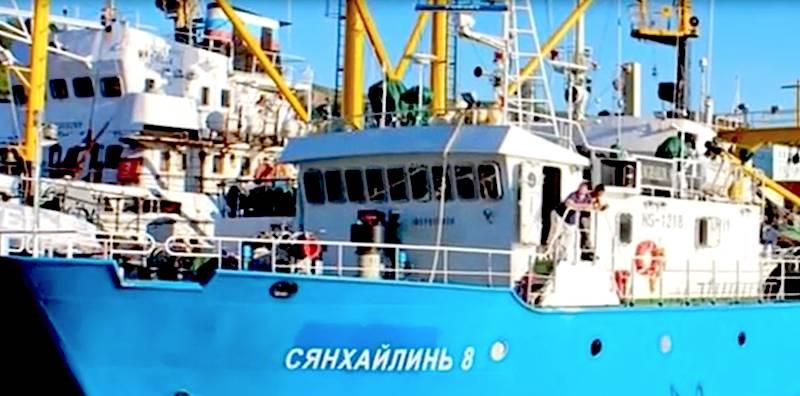 Северная Корея задержала российское рыболовецкое судно