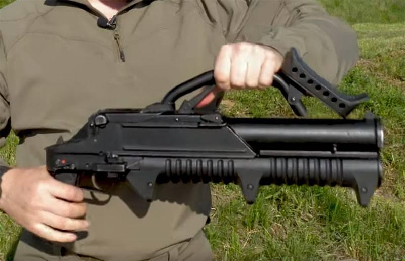 Examen du lance-grenades à pompe GM-94