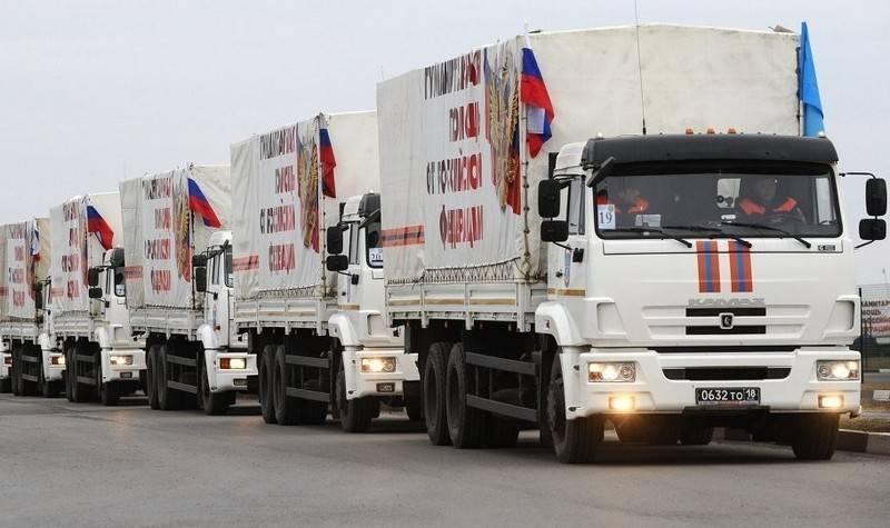 Россия отправляет в Донецк внеочередной гуманитарный конвой