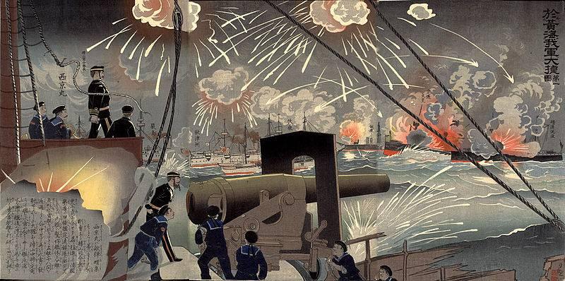 125 साल पहले, जापान ने किंग साम्राज्य पर हमला किया था