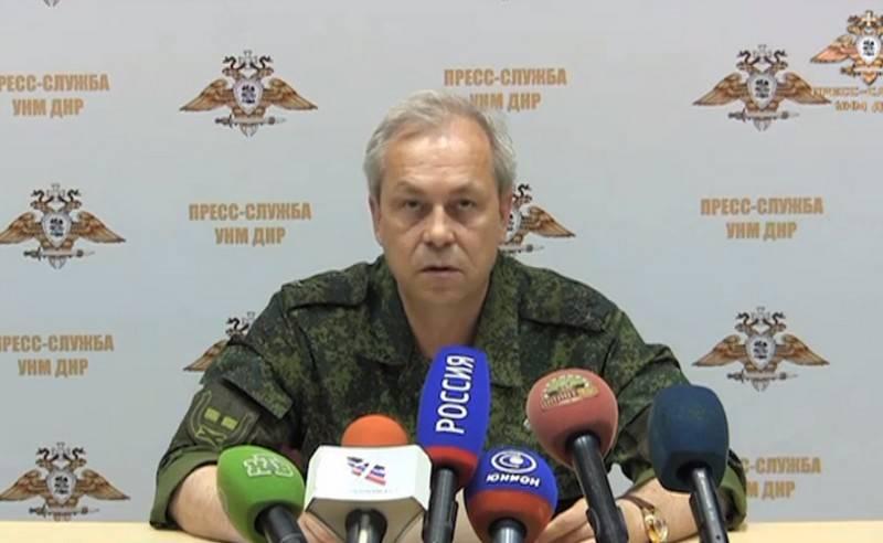 """Командование ООС снимает полк """"Азов"""" с позиций на Донбассе"""