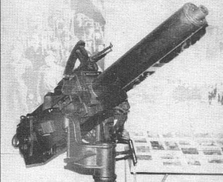 Artillerie anti-aérienne de petit calibre des cuirassés soviétiques. 70-K
