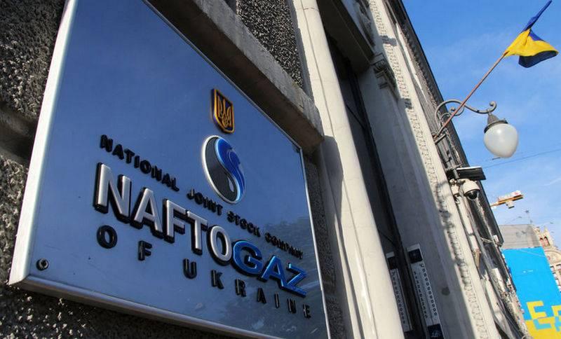 """Нафтогаз потребовал взыскать с РФ 5,2 млрд. долларов """"за потери в Крыму"""""""