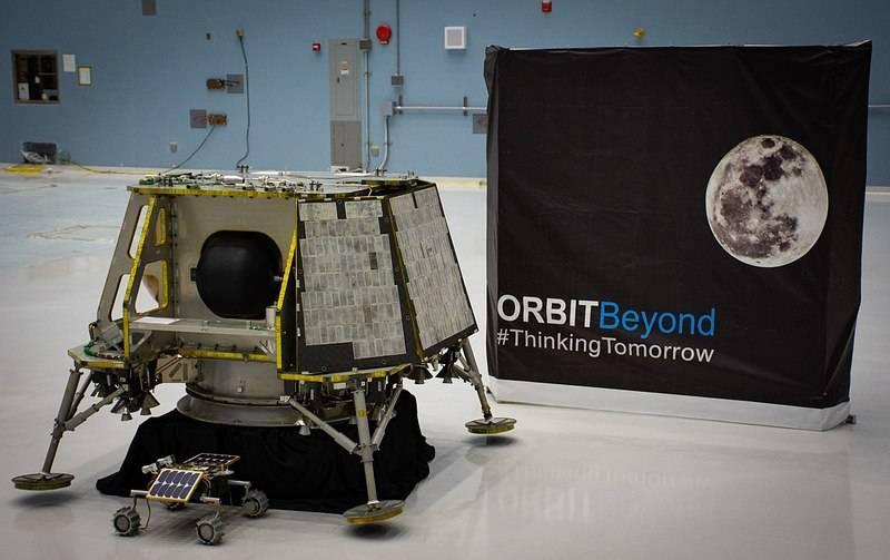 Программу NASA по доставке грузов на Луну покинула частная компания
