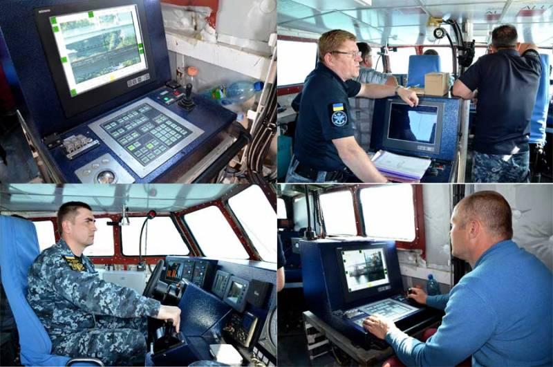Пополнение корабельного состава украинских ВМС: ДШК «Кентавр»