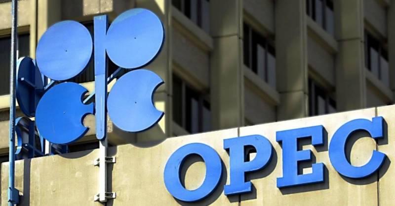 Россия «поглотила» ОПЕК.Но выгодна ли «нефтяная сделка» нашей стране?