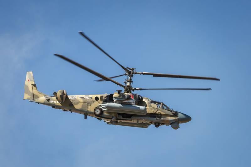 В США назвали преимущества российского вертолёта Ка-52 «Аллигатор» над Apache