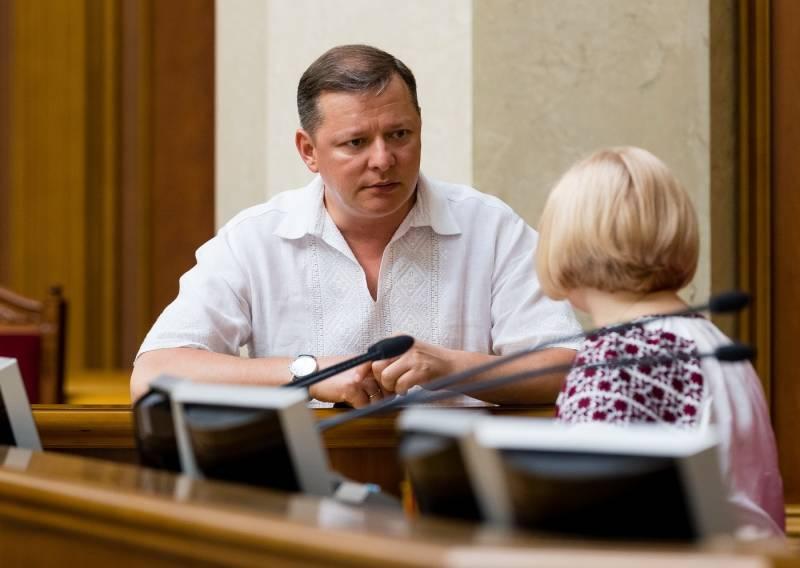 В Раде призвали к срыву телемоста между Россией и Украиной