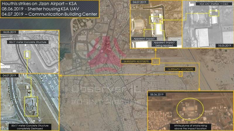 Хуситы выдавливают из страны саудитов и ОАЭ при помощи дронов-камикадзе