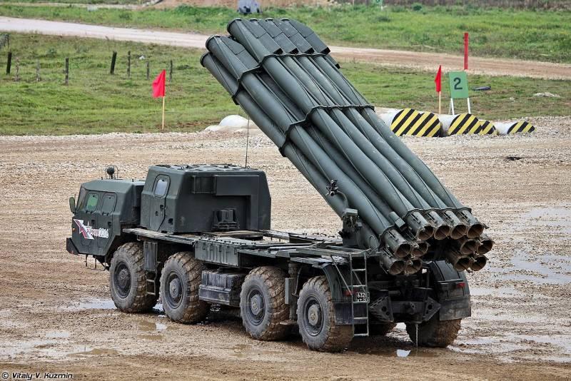 Реактивные снаряды минирования для РСЗО «Смерч»