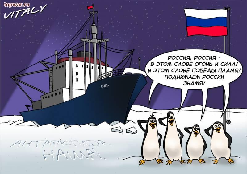 Русских лишают статуса первооткрывателей Антарктиды