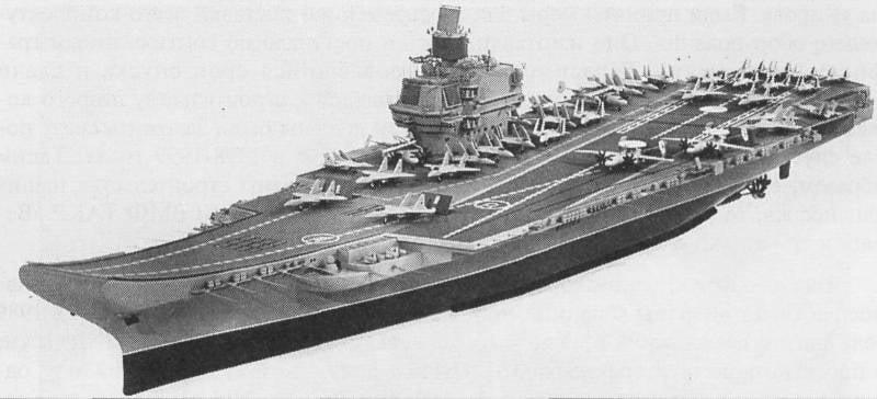 Грозный «Ламантин». Зачем России два суперавианосца?