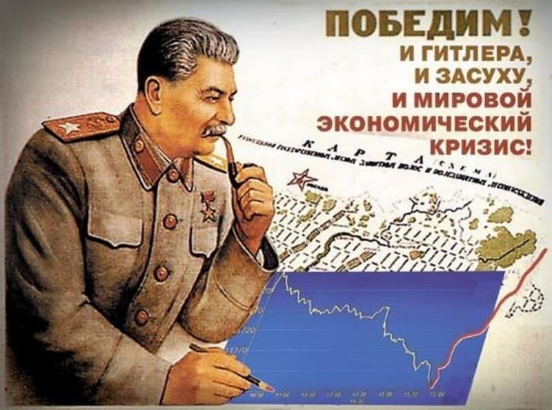 Не трогайте имя Сталина, не трогайте его эпоху, это далеко не ваш уровень ума