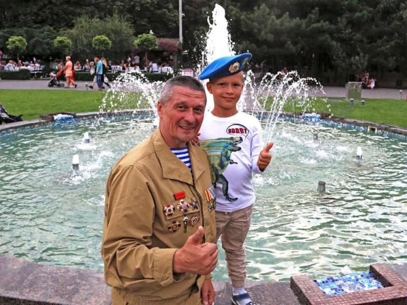 На Украине отметили день ВДВ 2 августа, несмотря на перенос праздника и переименование войск