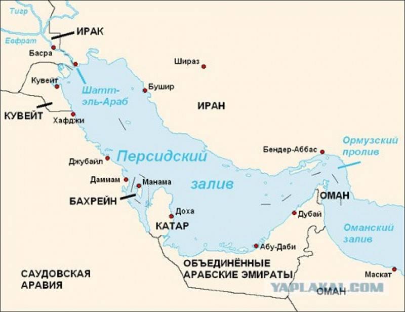 Iran gegen USA. Wer wird Amerika unterstützen und wer kann Konflikte verhindern?