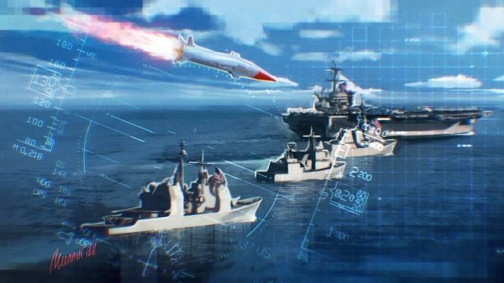 Anti-Schiffs-Rakete: Hyperschall oder Unterschall?