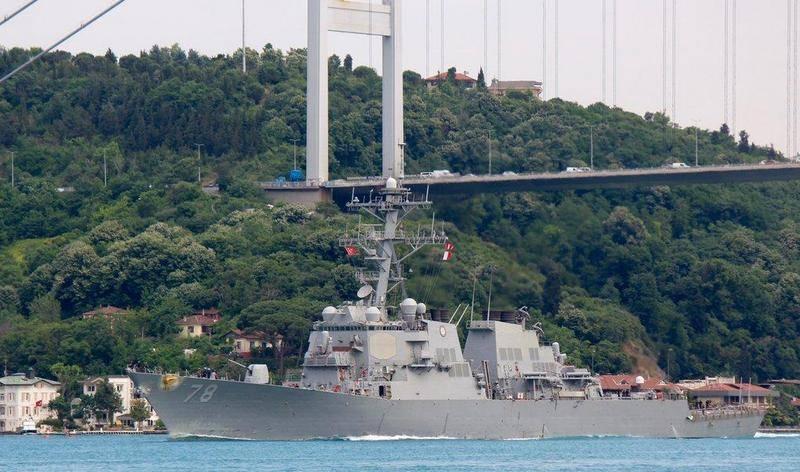 US schickte einen weiteren Raketenjäger URO ans Schwarze Meer