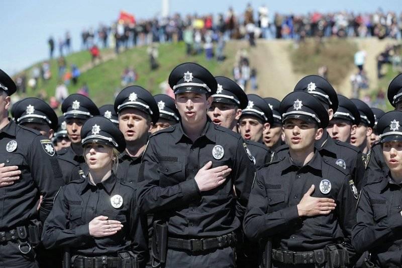 """МВД Украины отчиталось о подготовке полицейских """"для возвращения Донбасса"""""""