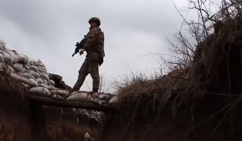 ウクライナのintelligence報機関がLDNにロシアの「軍事監査人」の到着を「見た」