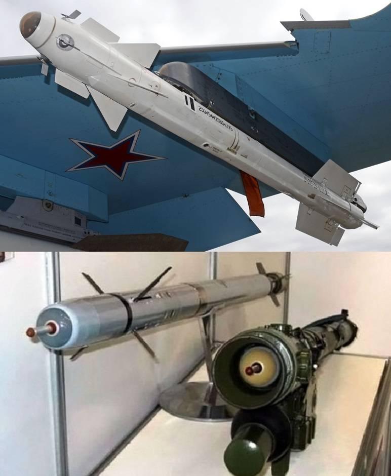 Armes laser sur les avions de combat. Est-il possible d'y résister?
