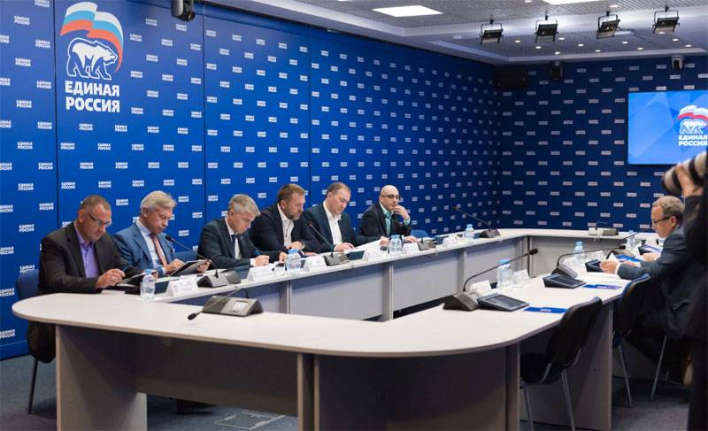 "In ""Levada-centre"" said the record of the rating ""United Russia"" in recent years"