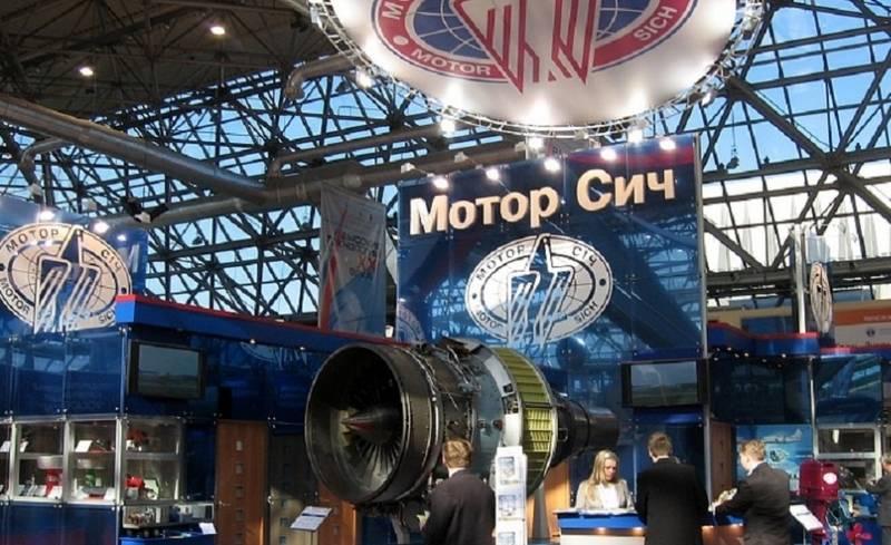 Ucraniano Motor Sich anunciou uma redução na semana de trabalho