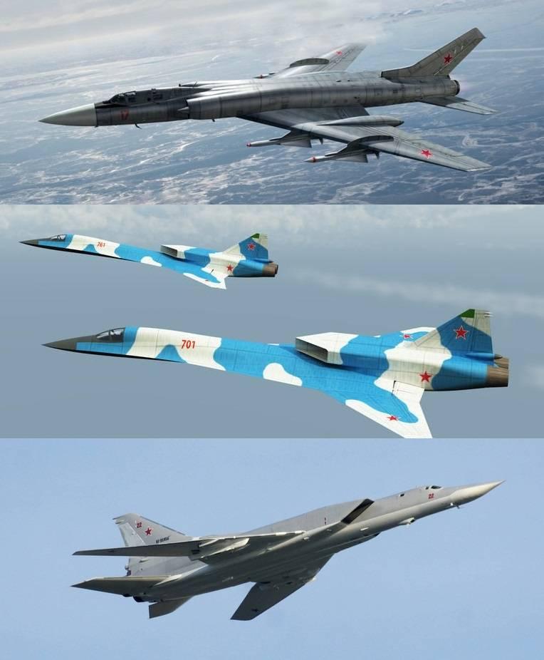 Концепт боевого самолёта 2050 года и оружие на новых физических принципах