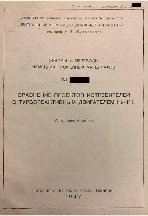 Me-262 et la perspective des avions de combat du Troisième Reich