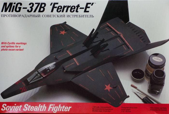 MiG-37B-Kämpfer: ein subtiles fiktives Geheimnis