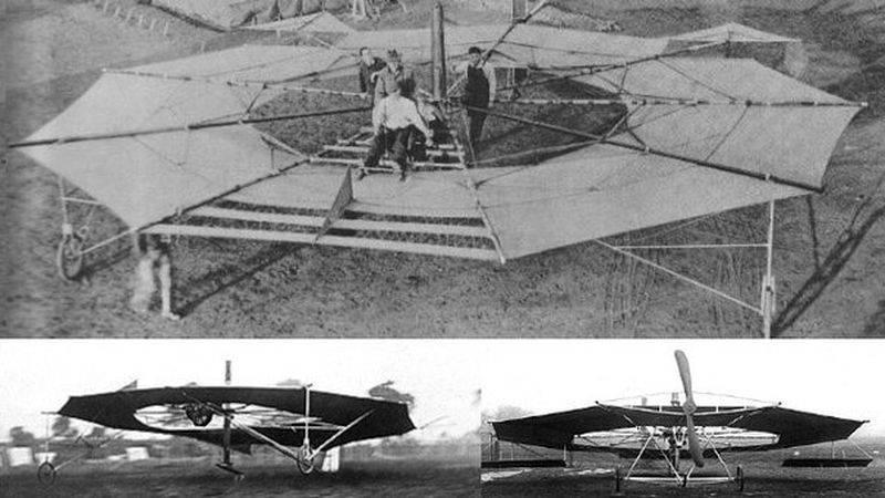 Летающие тарелки в истории авиации