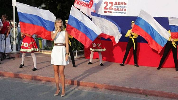 Russia celebrates the Day of state flag