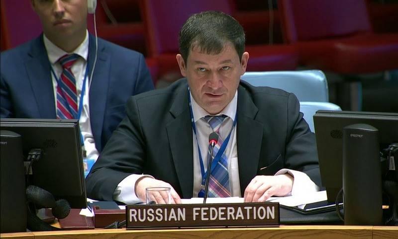 रूस द्वारा बुलाई गई संयुक्त राष्ट्र सुरक्षा परिषद की बैठक समाप्त ... रूस का आरोप