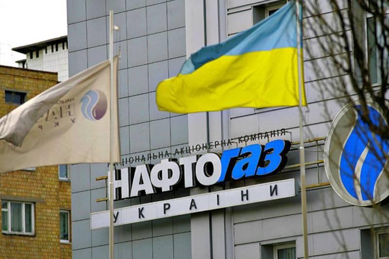 In Kiew als Haupthindernis für den Abschluss eines Gasabkommens mit der Russischen Föderation