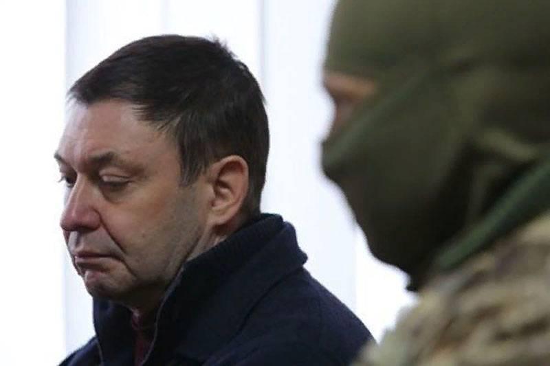 In der Ukraine sagte man, dass Cyril Vyshinsky nicht auf der Austauschliste stehe