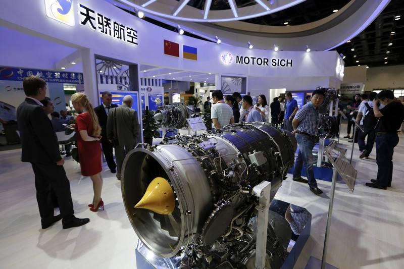 Washington beabsichtigt, das Abkommen zwischen Kiew und Peking über den Transfer von Motor Sich zu stören