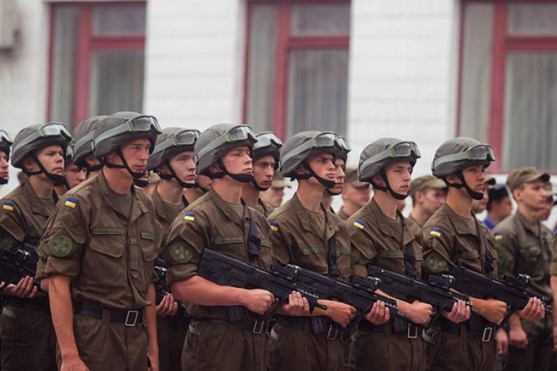 Nationalgarde der Ukraine wird vom Territorium von Donbass zurückgezogen