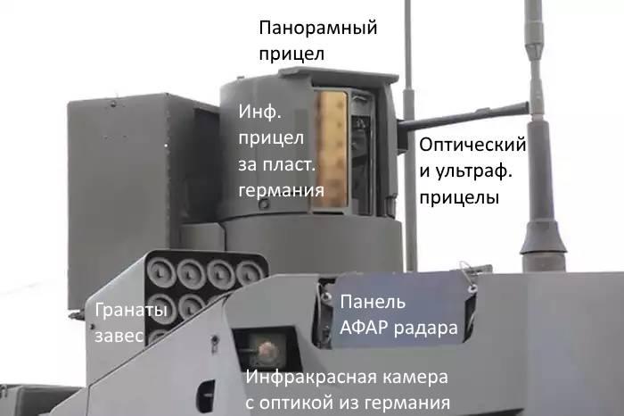 BMP-3 mermilere ve füzelere karşı koruma sağlayacak