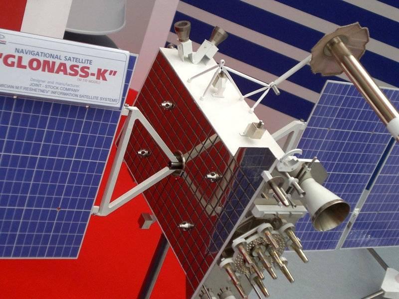 O que acontece com o GLONASS? Produção de naves espaciais em risco