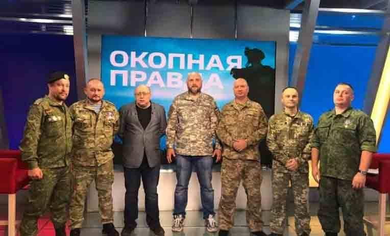 Что нужно знать об очередном «сливе» Новороссии