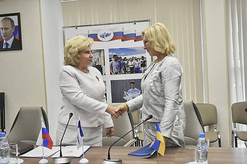 Обмен удерживаемыми между Россией и Украиной сорван по вине Киева