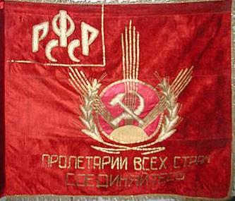 ओम्स्क पर लाल झंडा