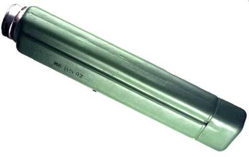 उरगन एमएलआरएस के लिए खनन रॉकेट