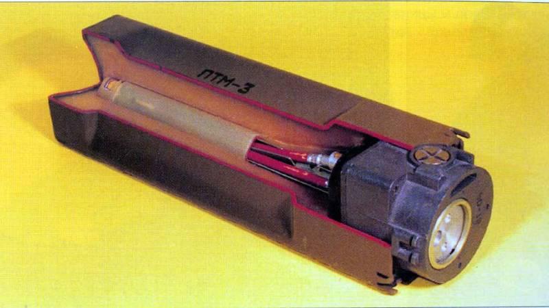 Реактивные снаряды дистанционного минирования для РСЗО «Град»
