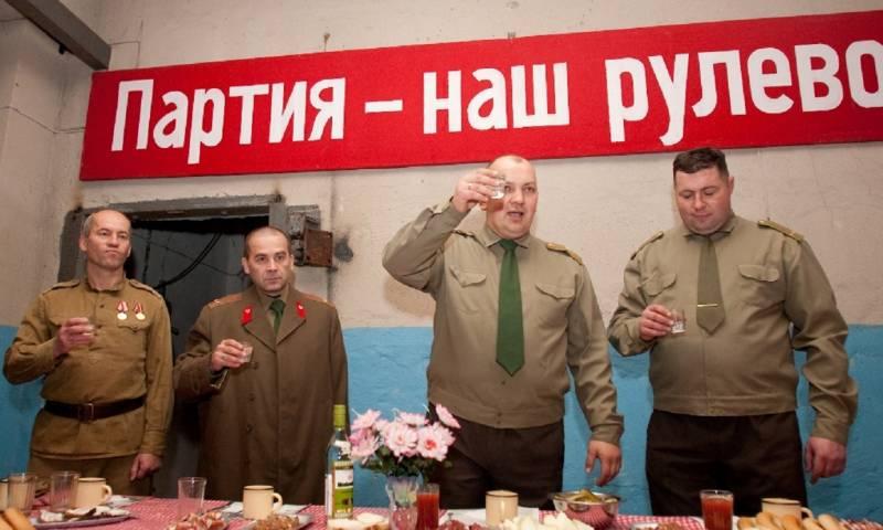 Возвращение в СССР. Назад дороги нет?