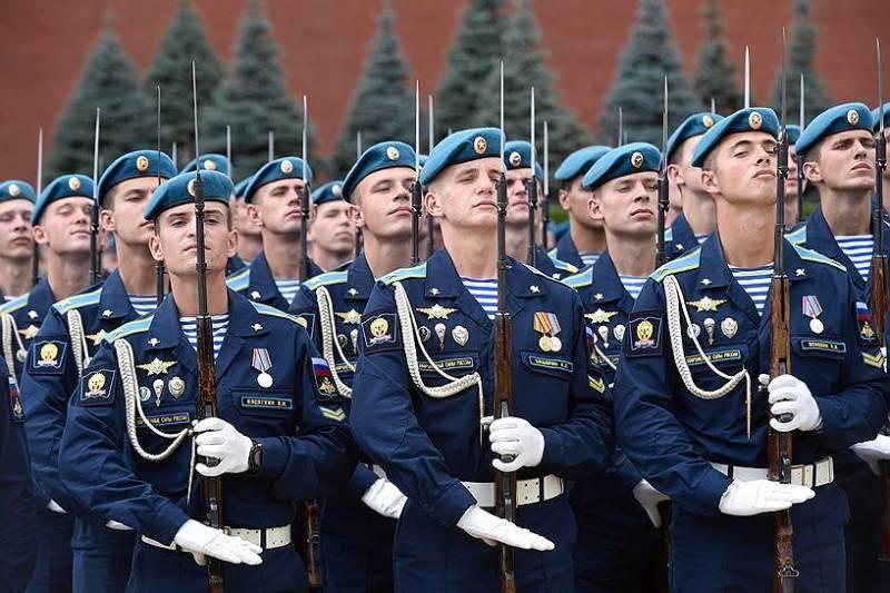 День русской тельняшки