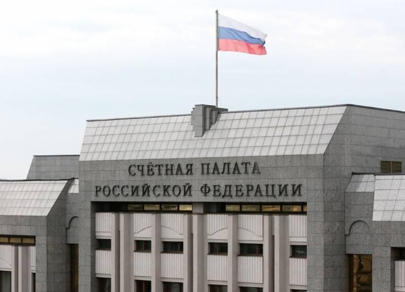 Бюджет с секретом. Зачем он России?