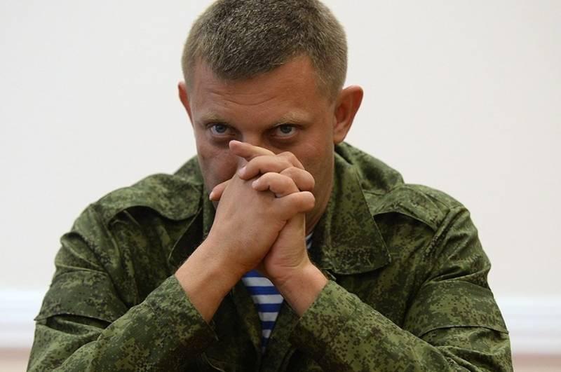 Годовщина убийства Захарченко: что изменилось в республике?