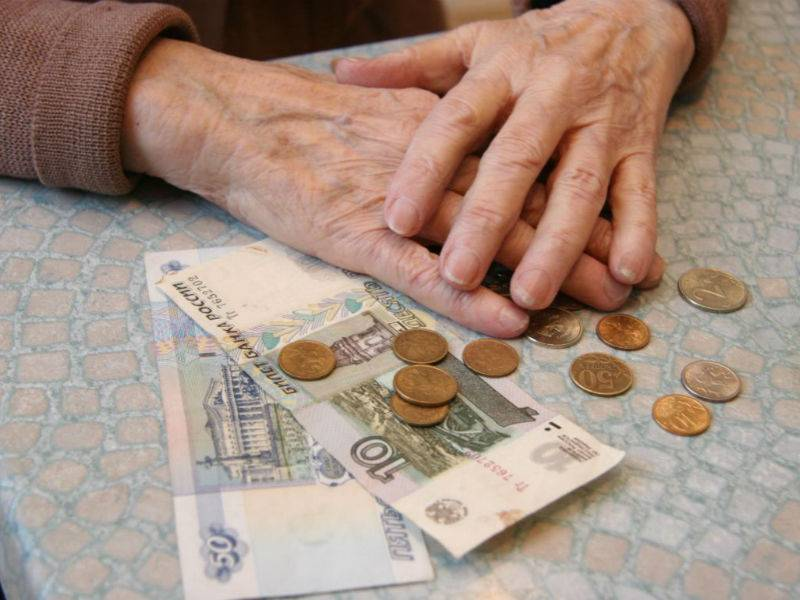 Your pension. It is impossible to accumulate