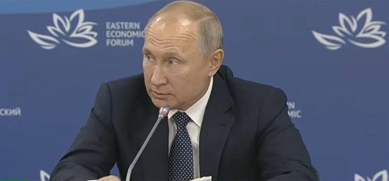 Путин о развитии Дальнего Востока, «придурках» и решении демографической проблемы